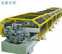 Gutter Sink Molding Equipment